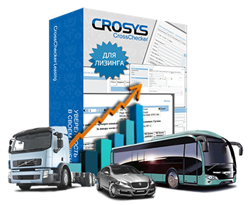 CrossChecker Leasing